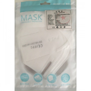 Disposable FFP2 5 Layer Face Mask (Pack of 3)