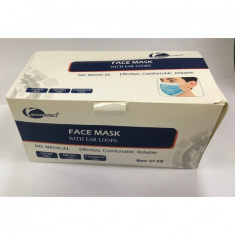 Type II Face Mask with Ear Loops (Box of 50)